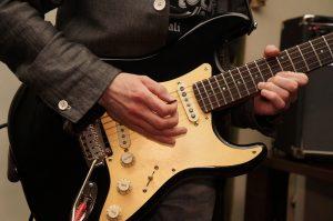Gitarista, gitara